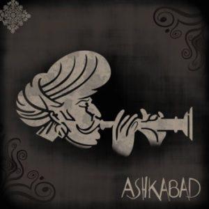Ashkabad Premier EP